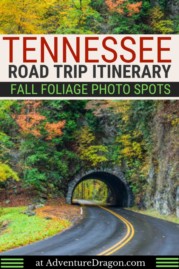 Fall in Tennessee Road Trip Itinerary - the Best Parks, Cities, Streets, & Festivals to See Fall Foliage in Tennessee
